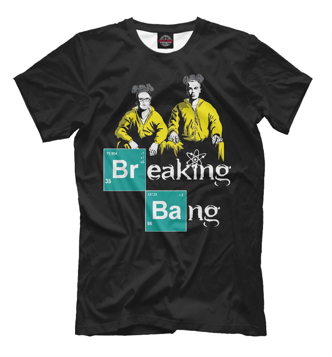 Купить Breaking Bang, Printbar, Футболки, TEO-984147-fut-2
