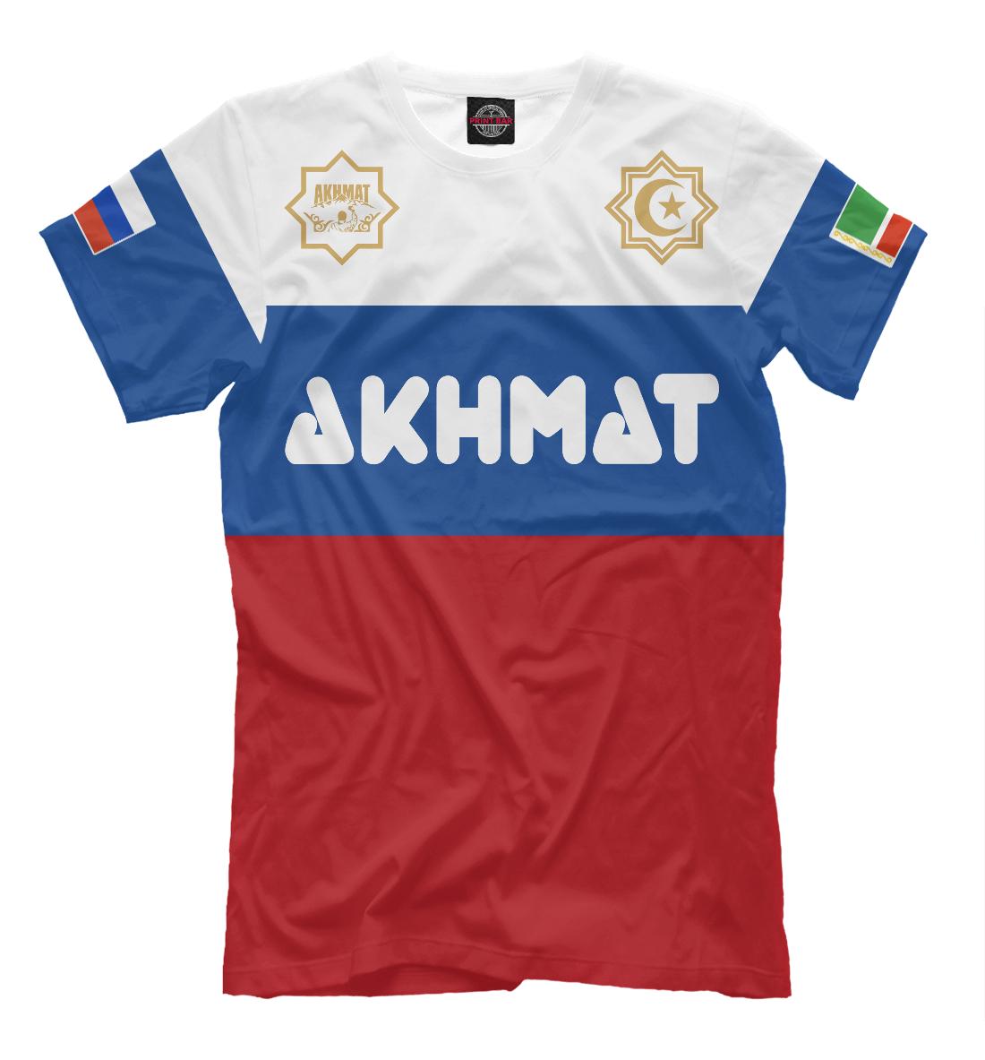 Купить Akhmat Russia, Printbar, Футболки, AFC-805869-fut-2