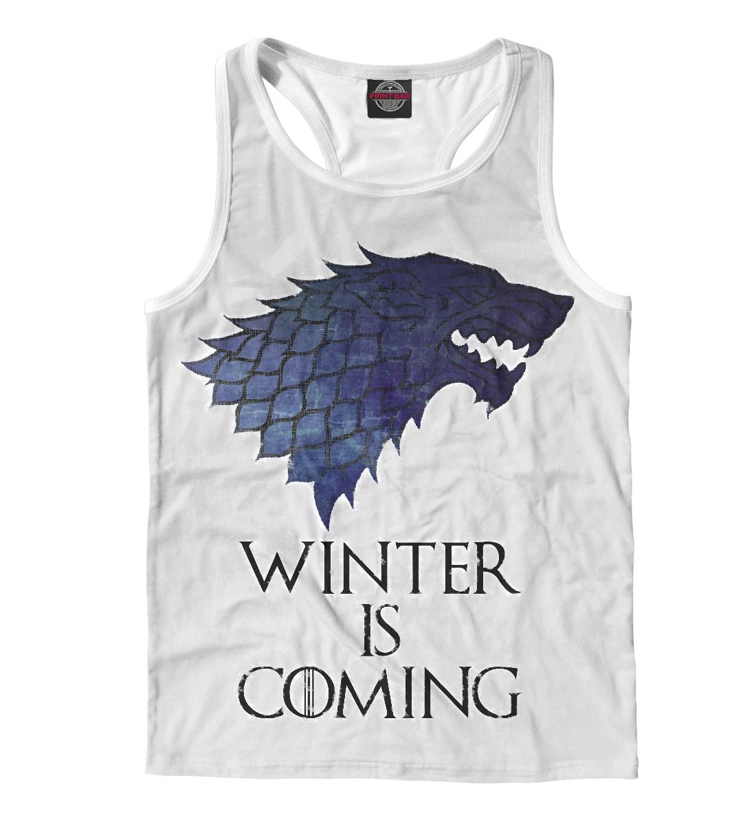 Купить Winter Is Coming, Printbar, Майки борцовки, NOV-779367-mayb-2