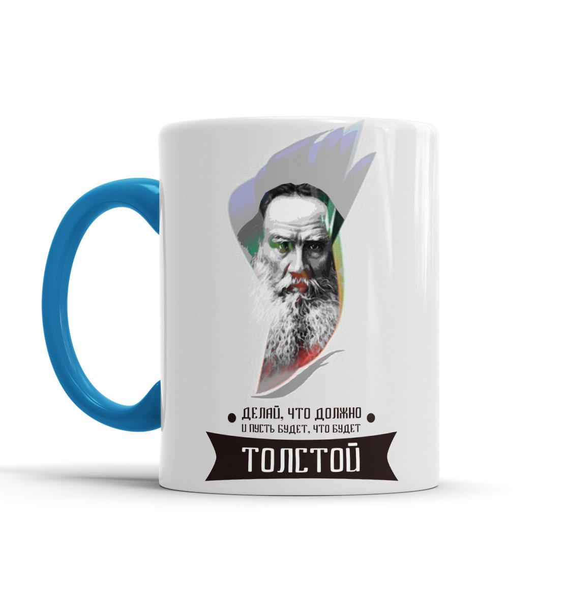 Лев Толстой лев толстой франсуаза