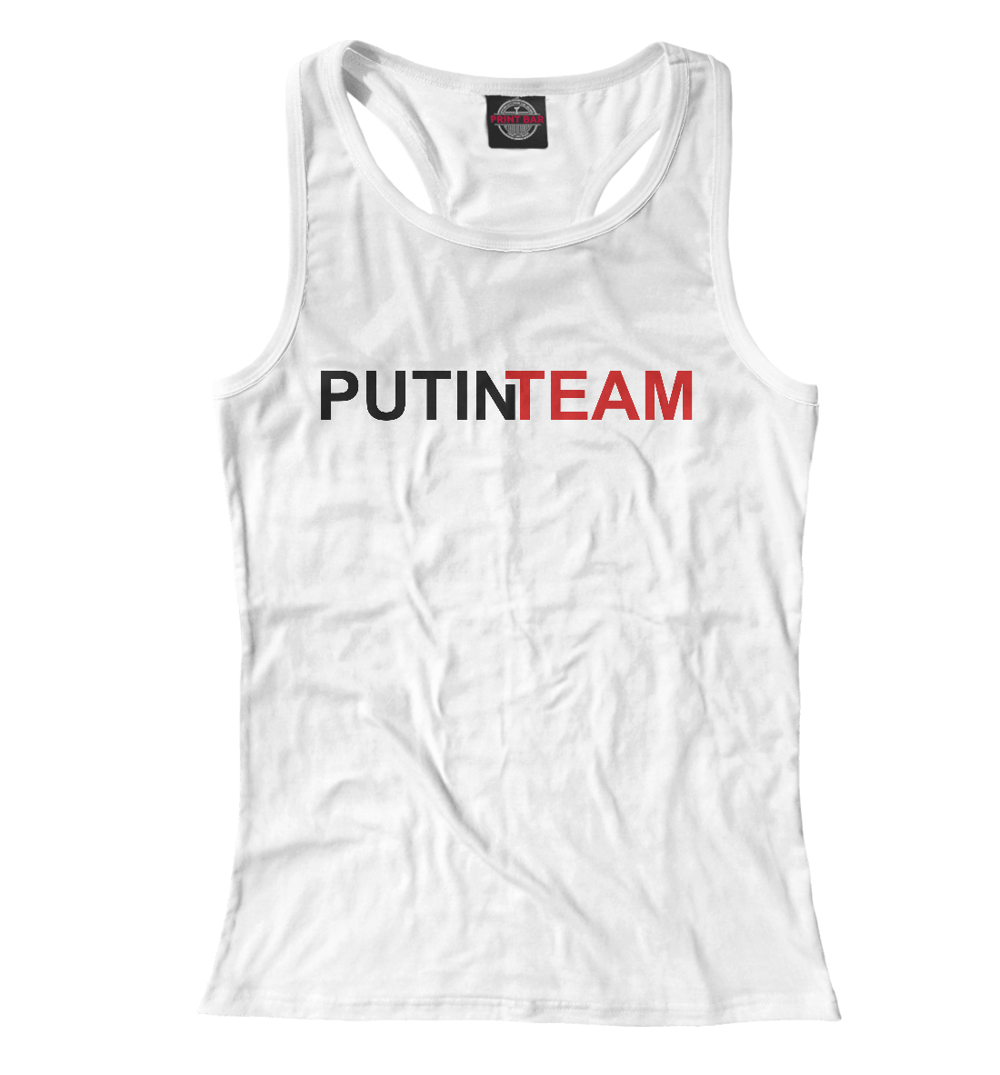 Купить Putin Team, Printbar, Майки борцовки, PUT-191075-mayb-1