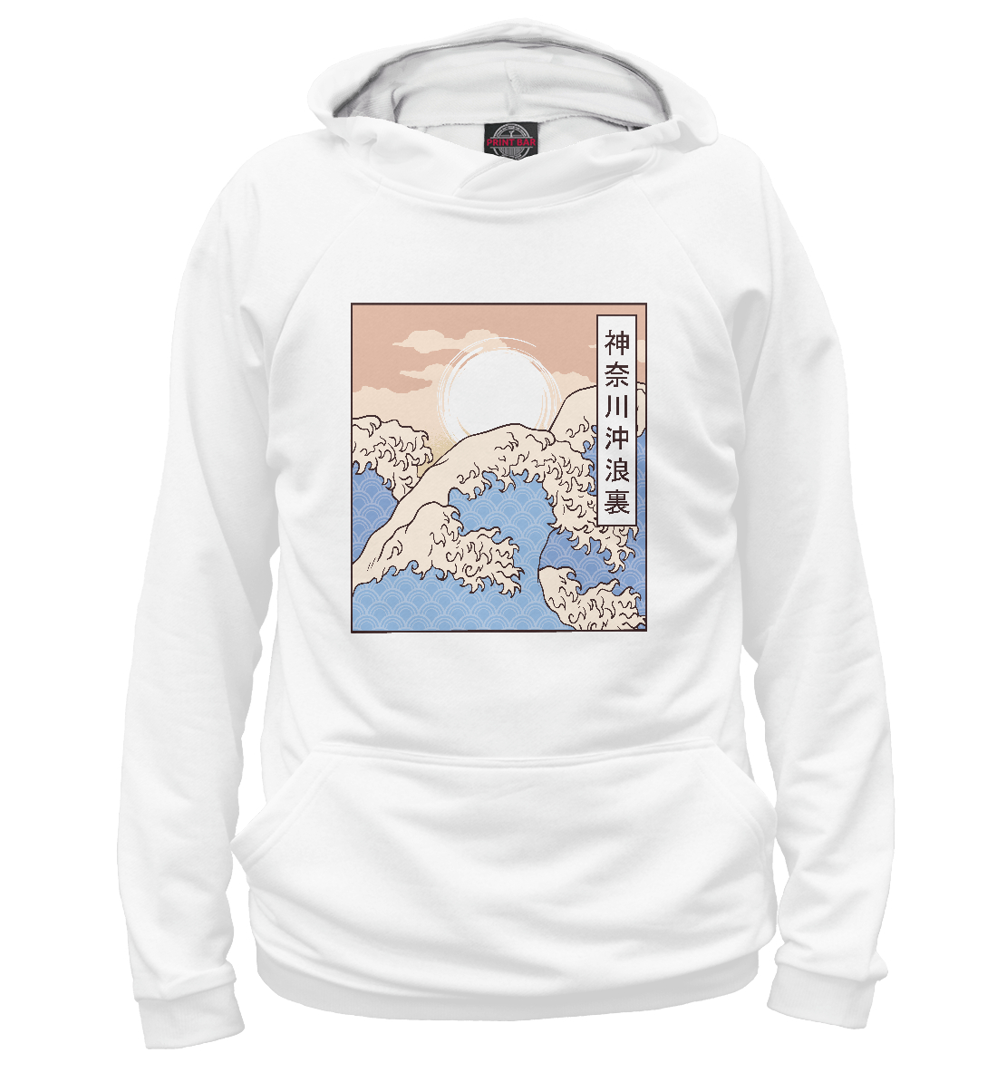 The Great Wave the great пиджак