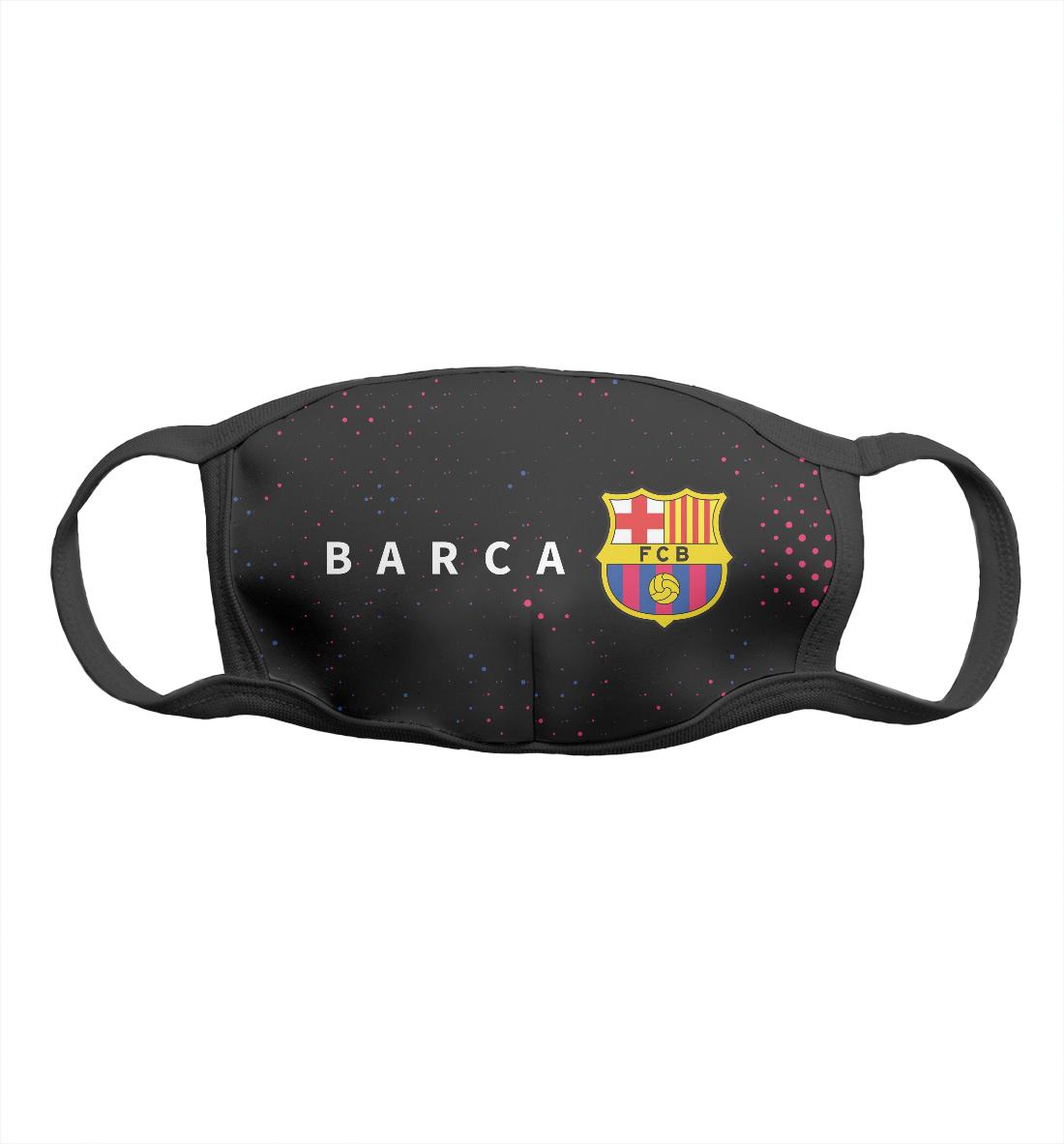 Barcelona / Барселона target ранец fc barcelona барселона 17325 синий красный