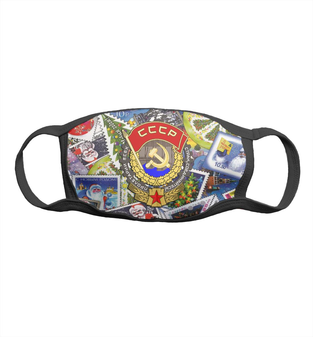 Фото - Новый год в СССР новый год в нетрезвой интеллигентной компании