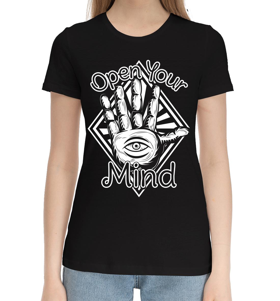 Фото - Open your mind printio футболка классическая open your mind