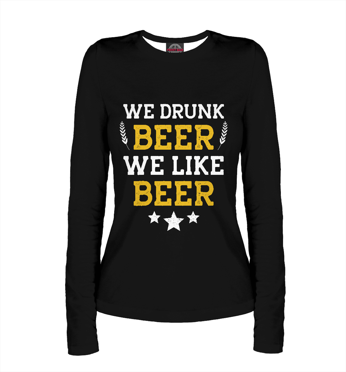 We drunk beer we like