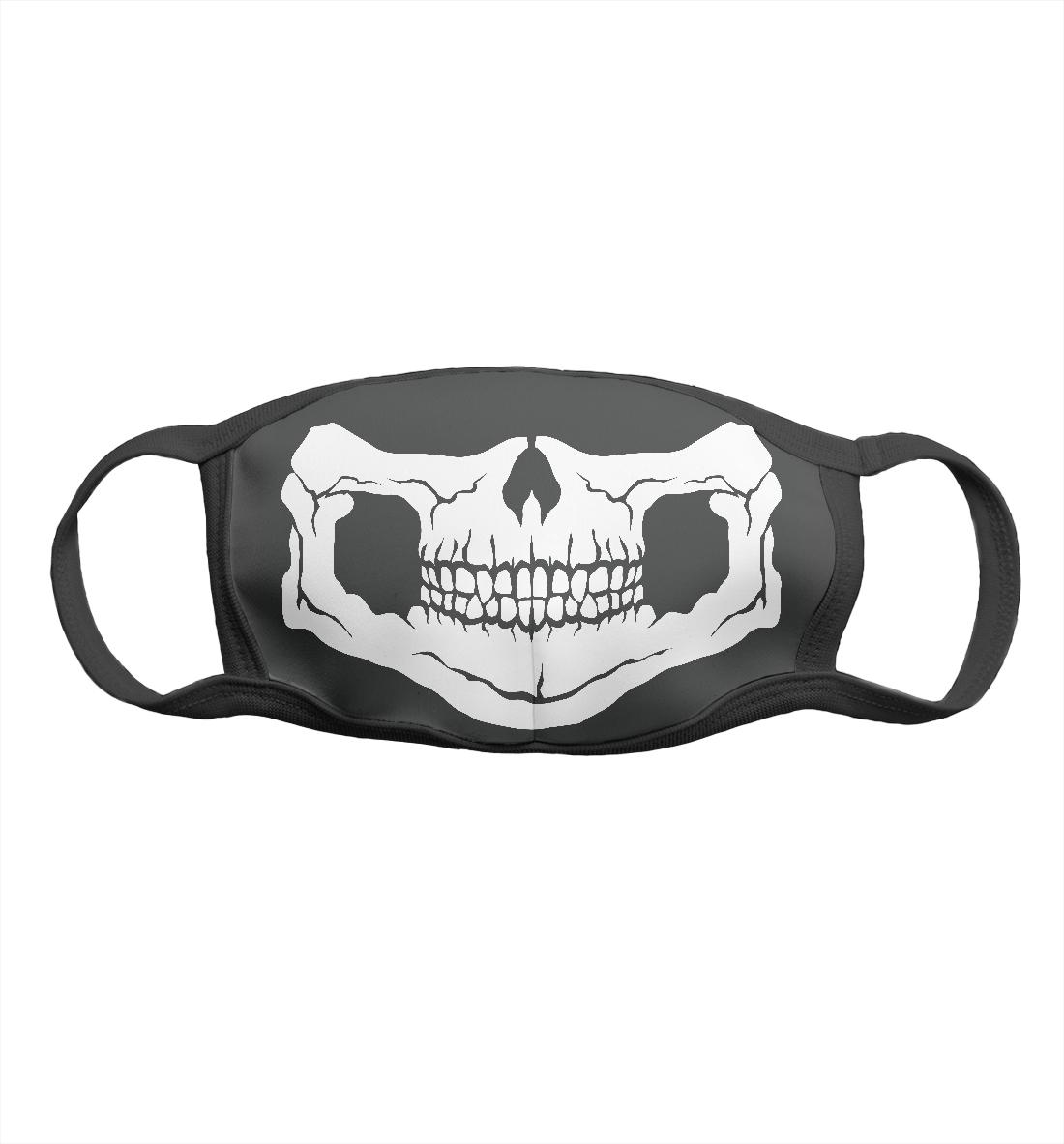 Mask skull