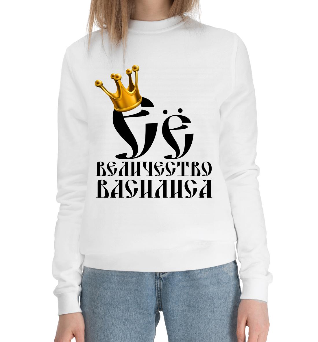 Фото - Её величество Василиса её величество василиса