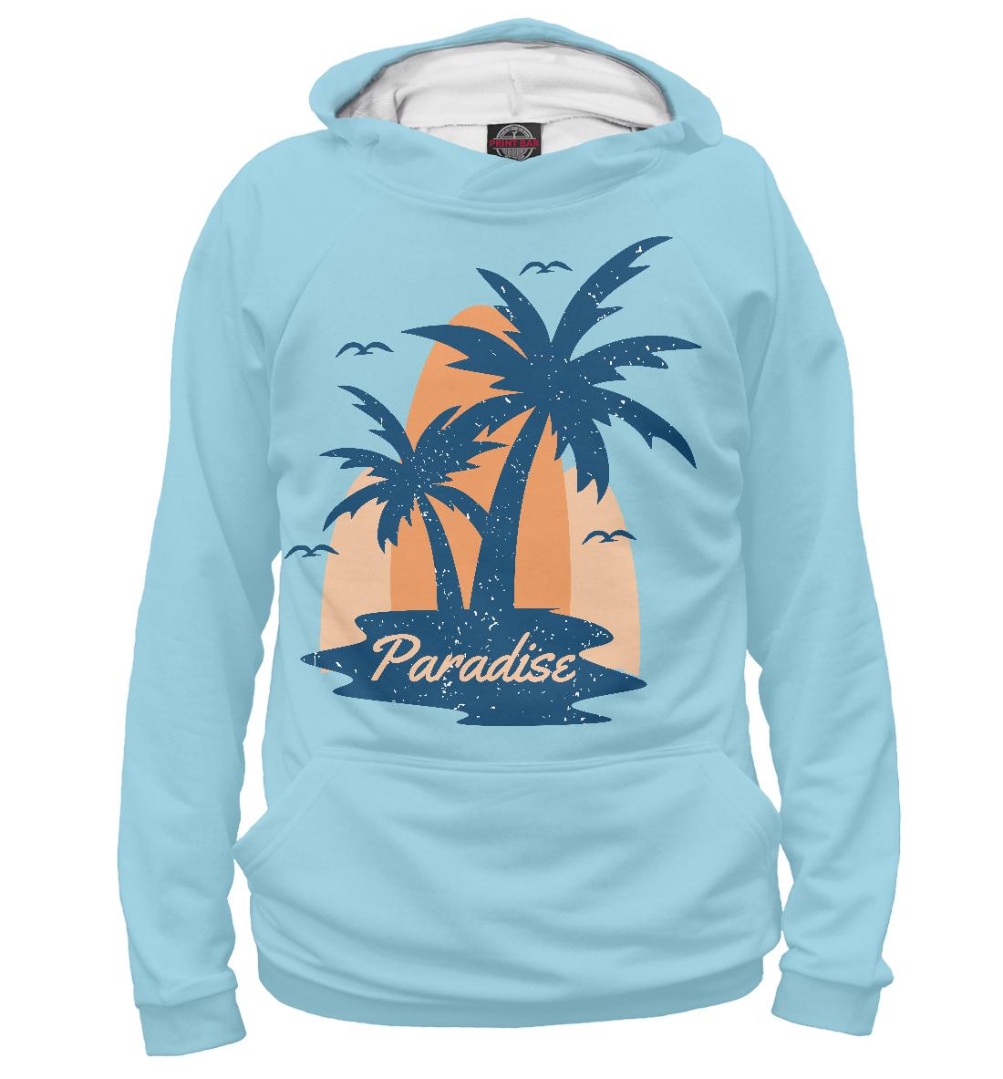 Paradise недорого