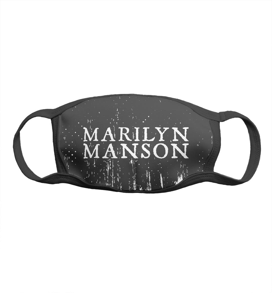 мэнсон мэрилин штраус нил marilyn manson долгий трудный путь из ада Marilyn Manson / М. Мэнсон