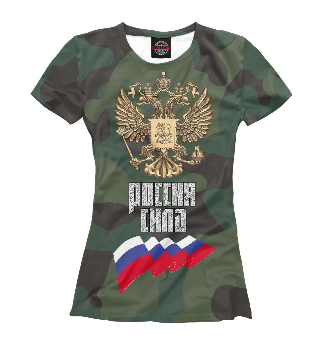 Фото - Россия сила! россия сила внутри нас
