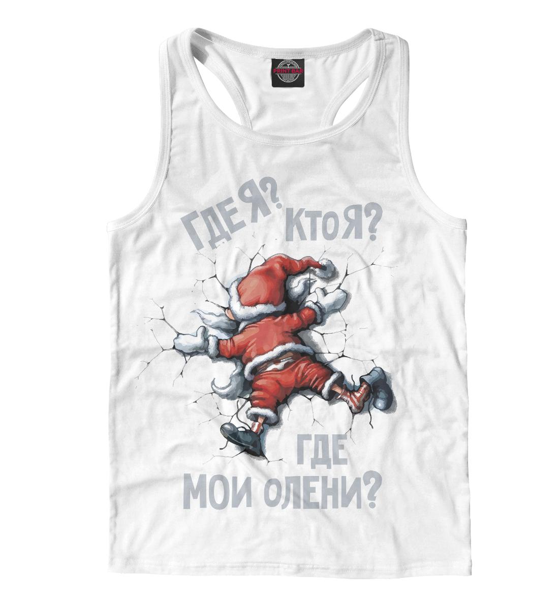 Санта упал