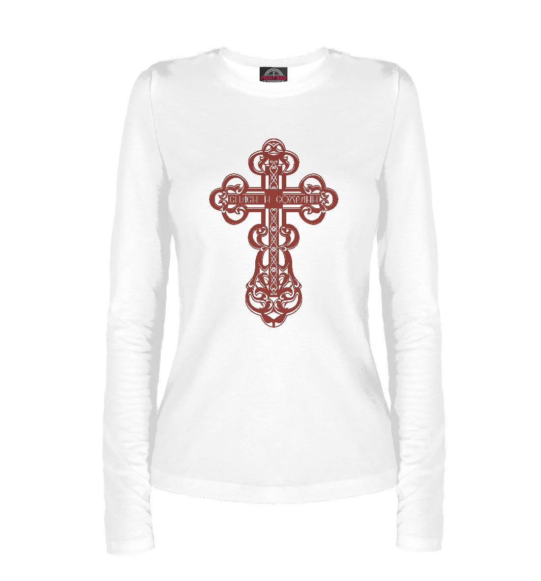 Православный крестик православный лечебник