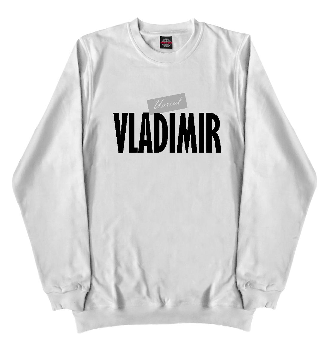 Unreal Vladimir