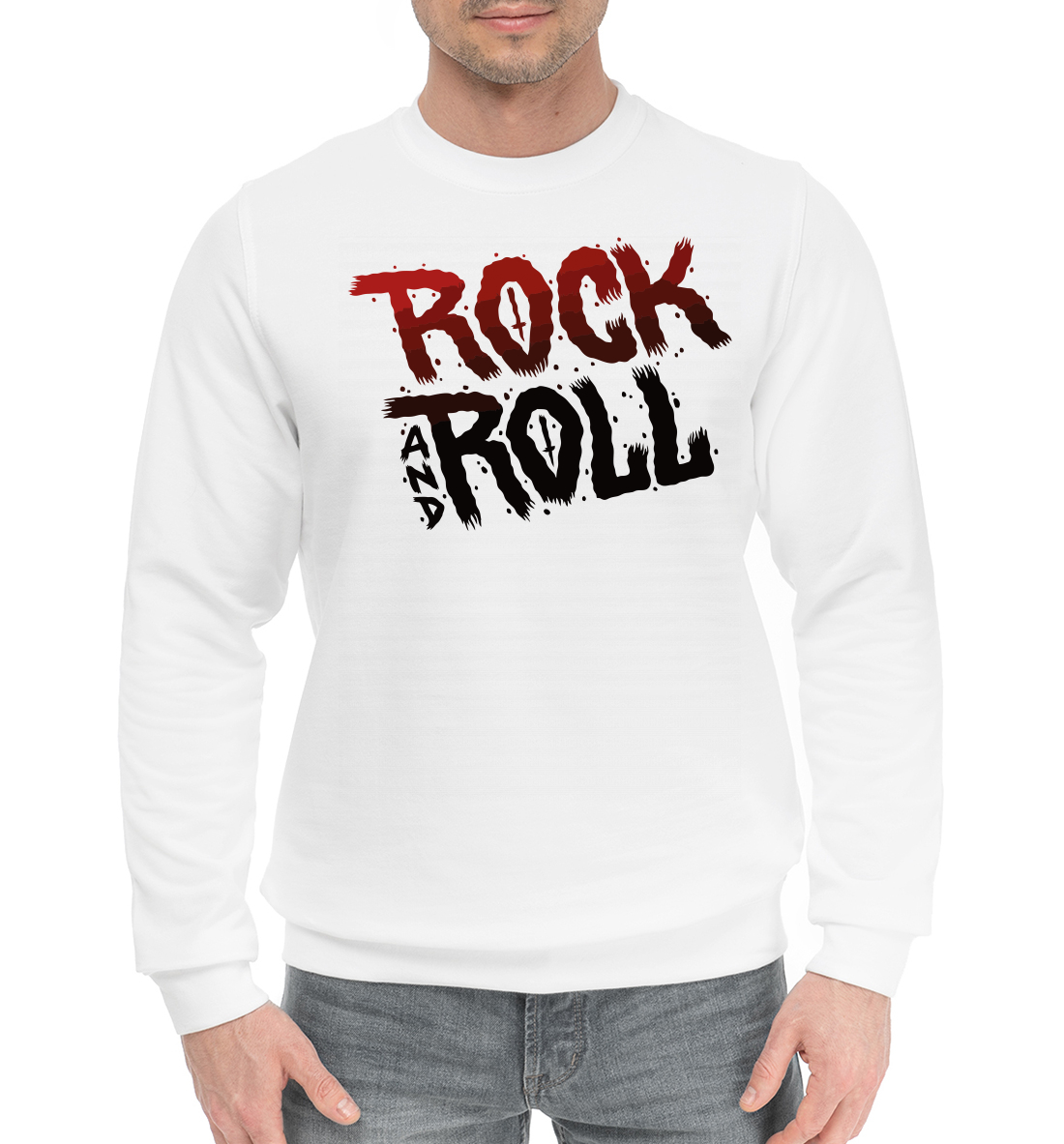 Rock and Roll rock and roll