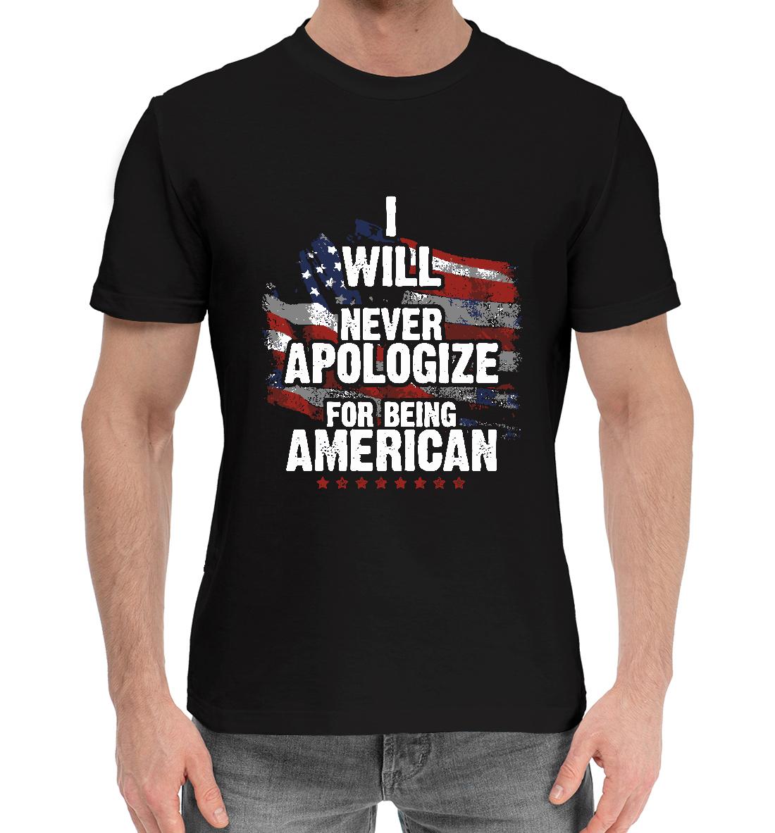Фото - Я Американец смирнов николай григорьевич джек восьмеркин американец