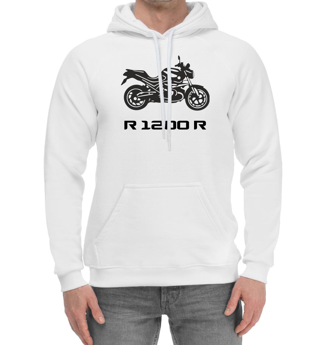 r R 1200 R