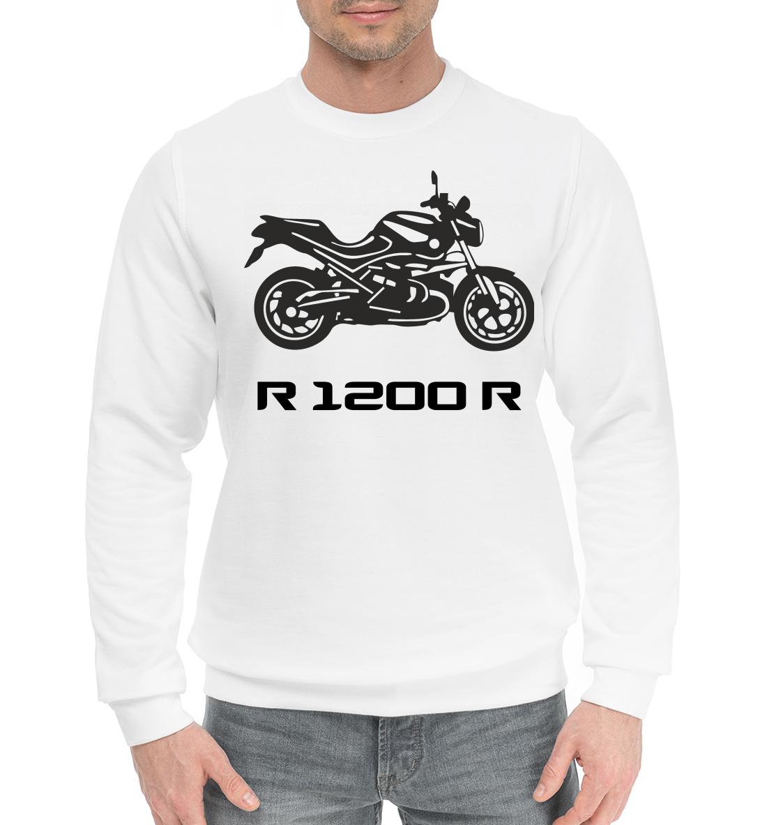 R 1200