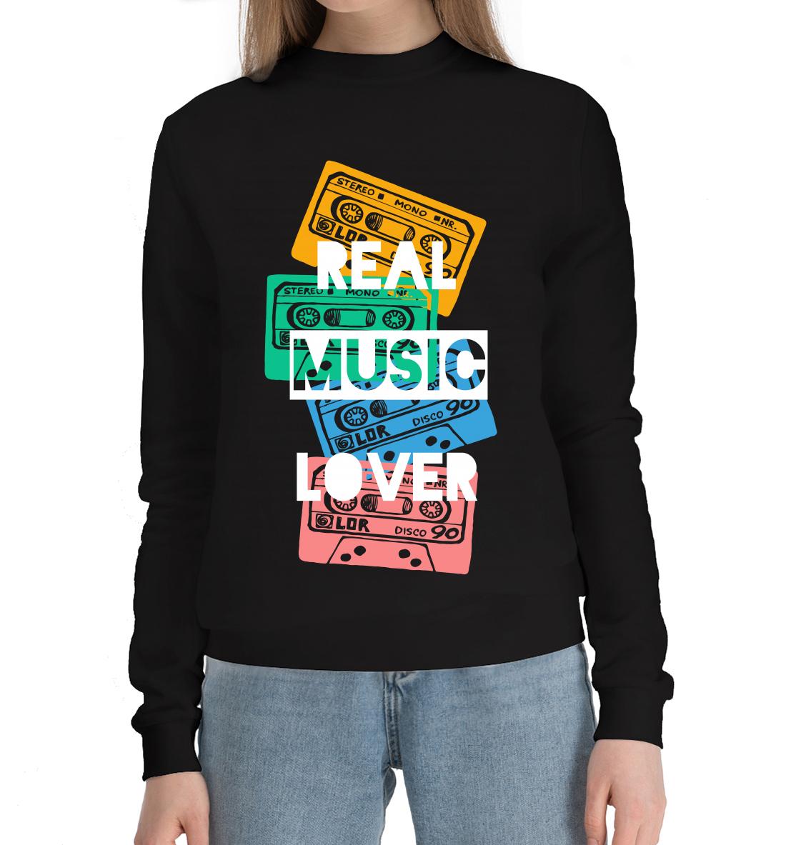 Real music lover mikael niemi popular music