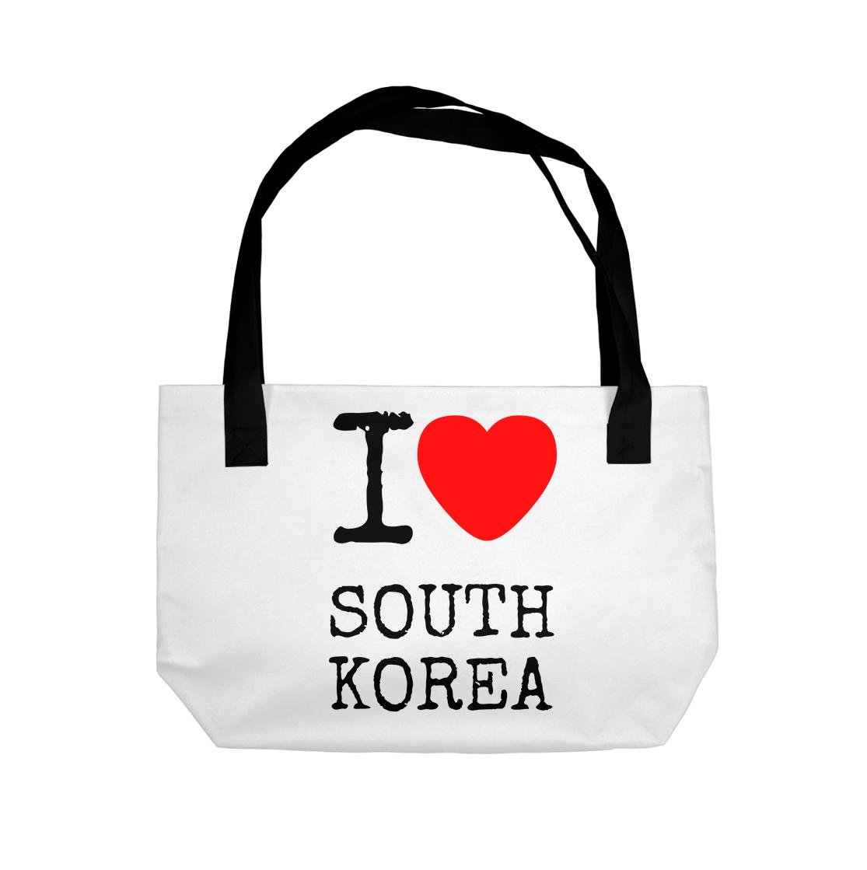 I love South Korea