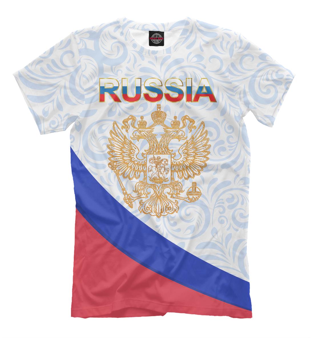 Сборная россии футболка картинка