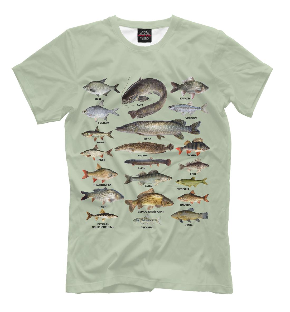 рыбалка картинки для майки