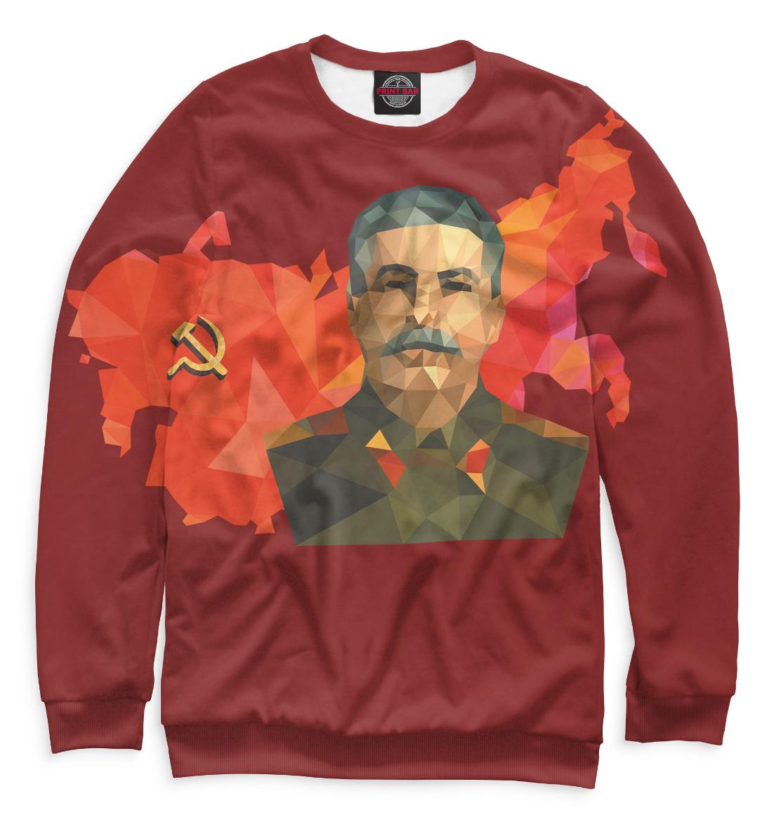 Купить Женский свитшот Сталин SSS-419230-swi-1
