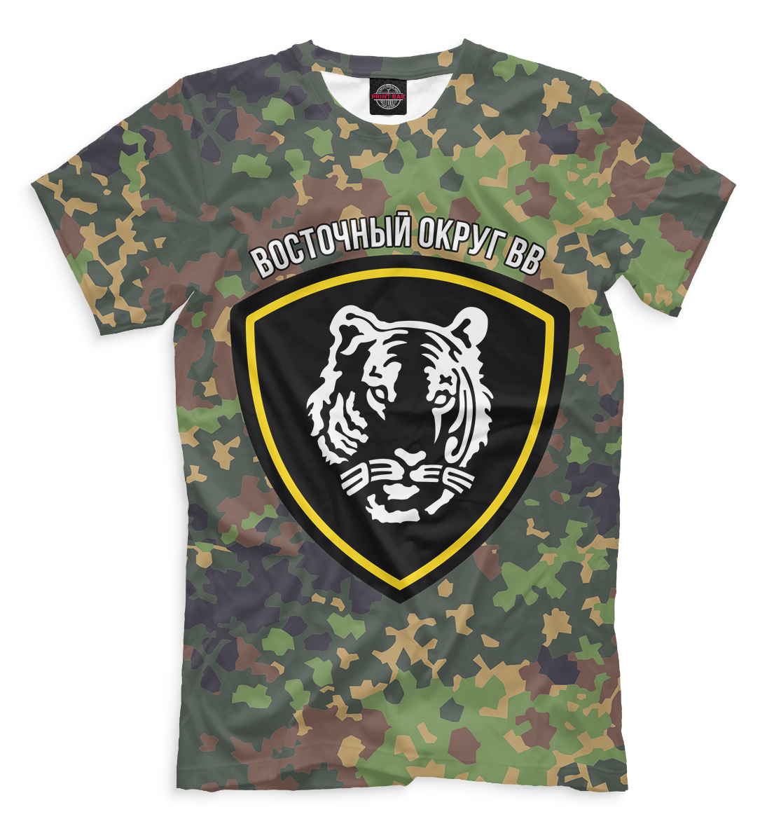 внутренние войска картинки на футболку