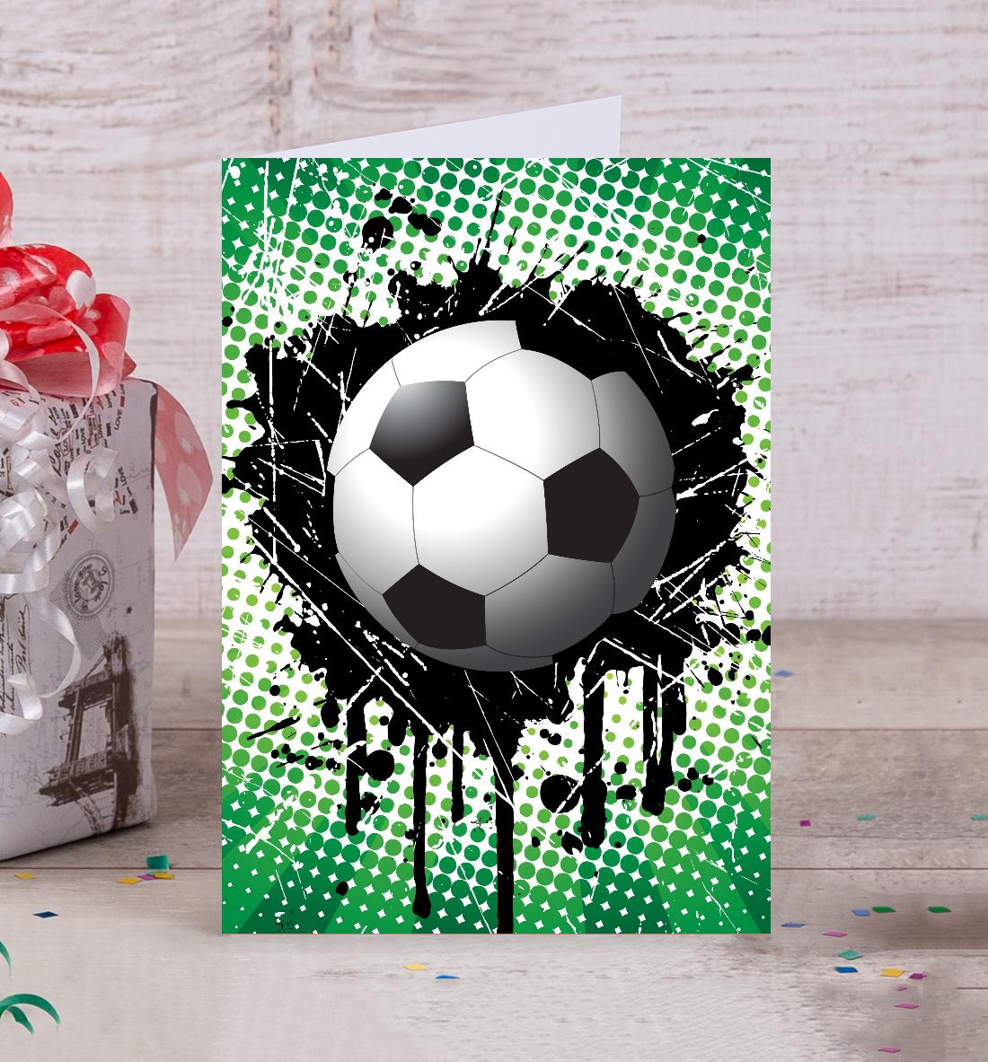 открытка про футбол для него