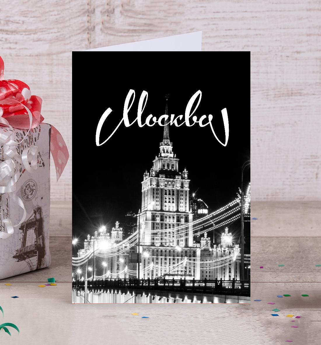 Магазины ретро открыток в москве, тему