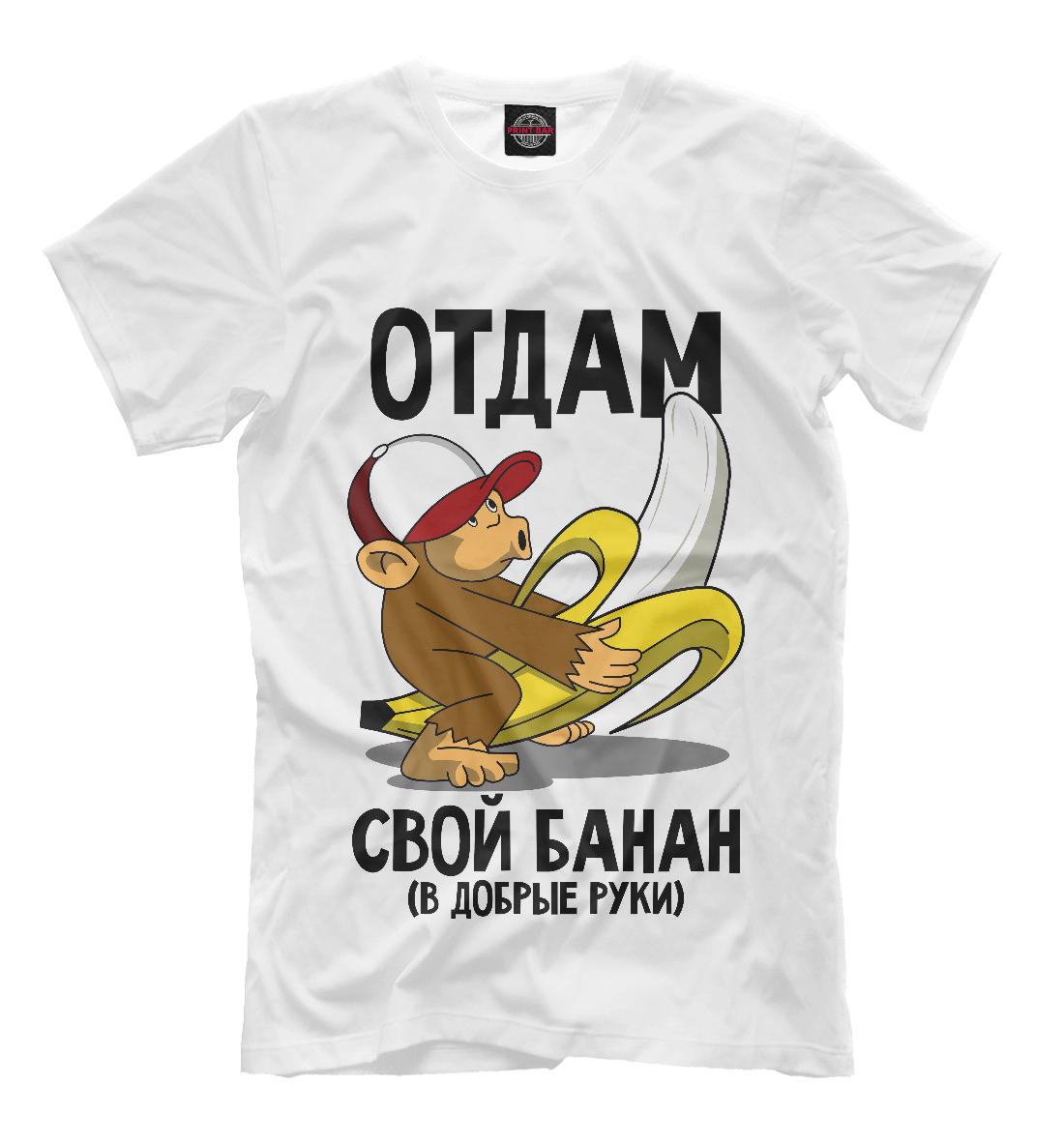 полудрагоценный картинки на футболки для мужчин смешные понадобятся