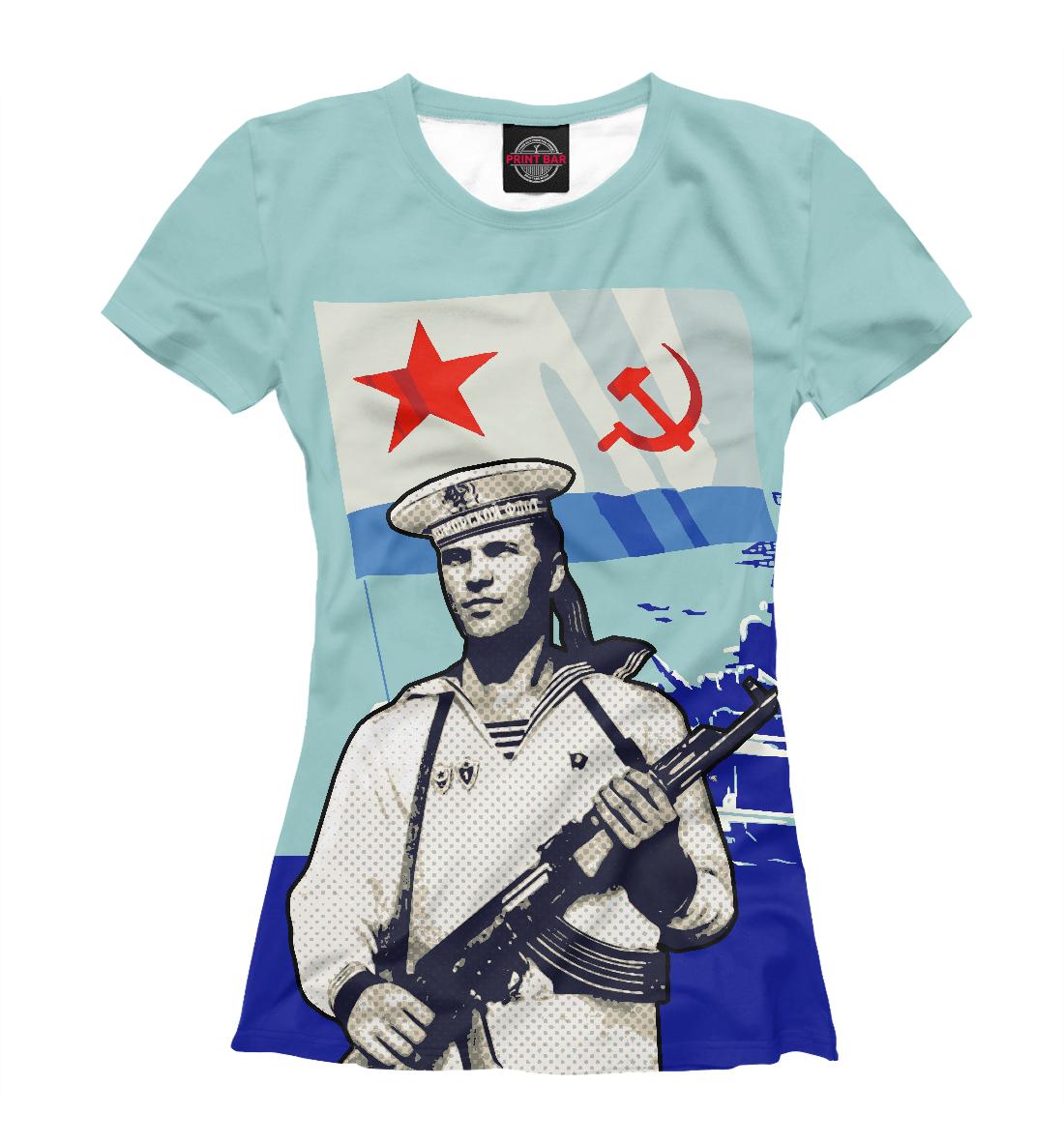 вмф картинки для футболки охота