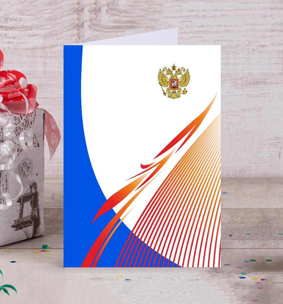 Для, открытка символ россии