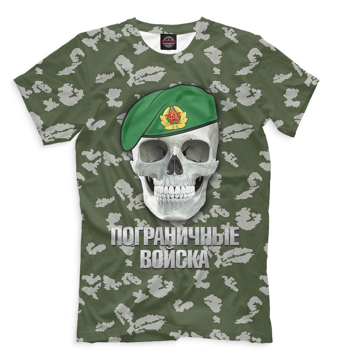 Пограничные войска картинки черепа