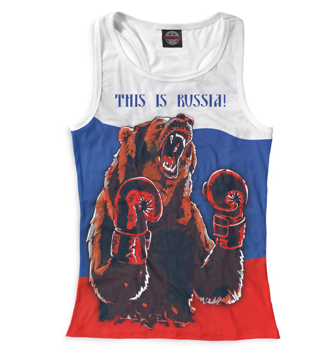 Медведь боксер картинки