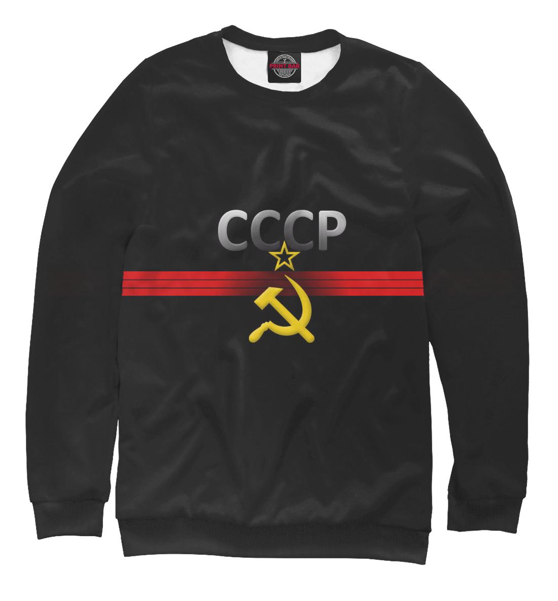 Купить Женский свитшот СССР SSS-420990-swi-1