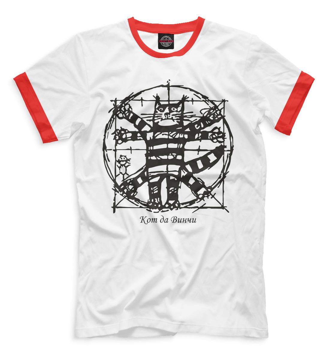 Прикольные футболки для мужчин с картинками под татуировки лагерные, именами для