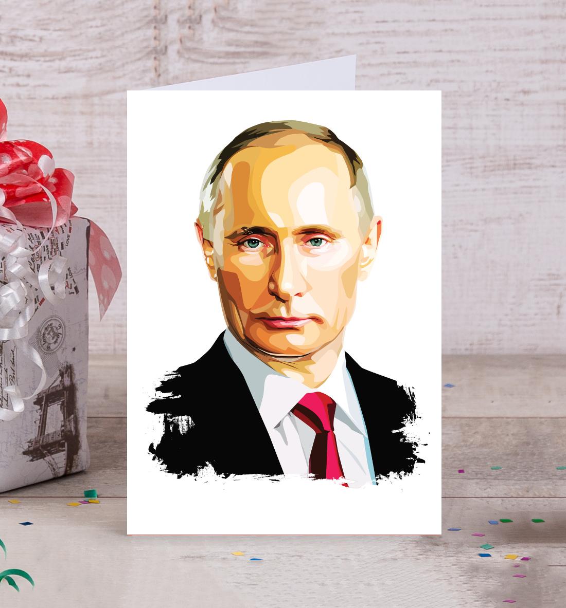 было почтовая открытка путин супруги путешествуют миру