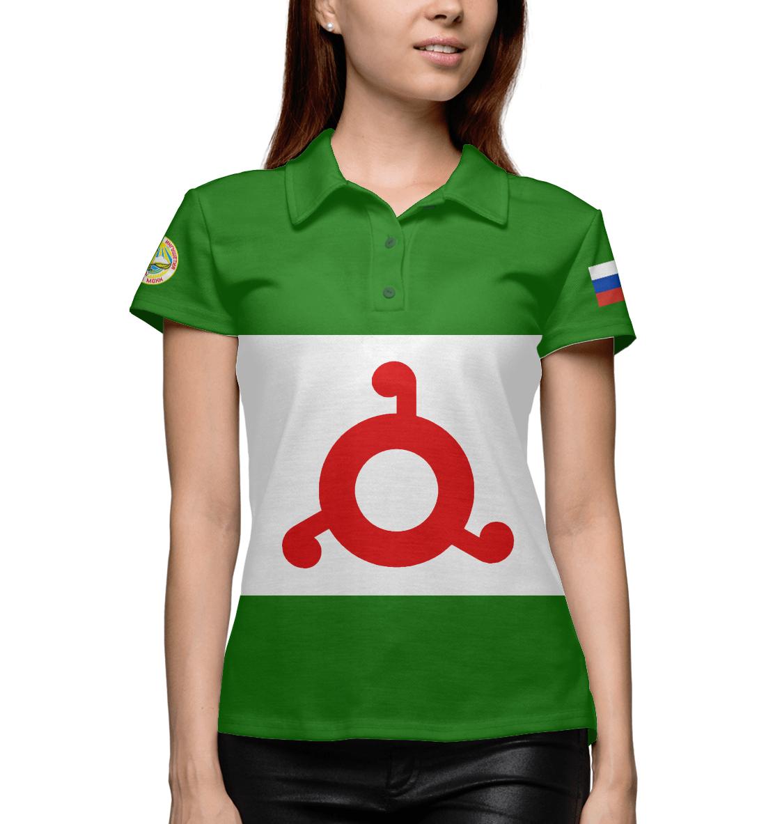 ингушский флаг фотографии дисплей неплохая