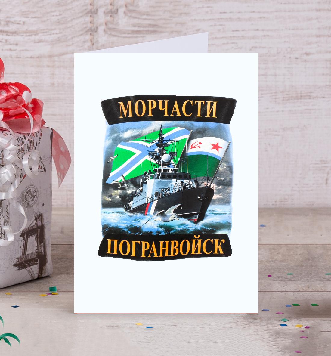 Фейерверков салютов, открытка морчасти погранвойск