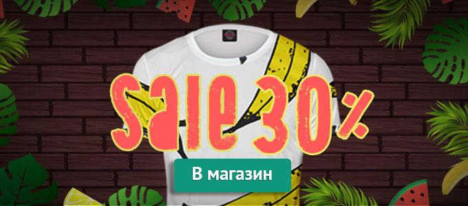 Магазин прикольных футболок