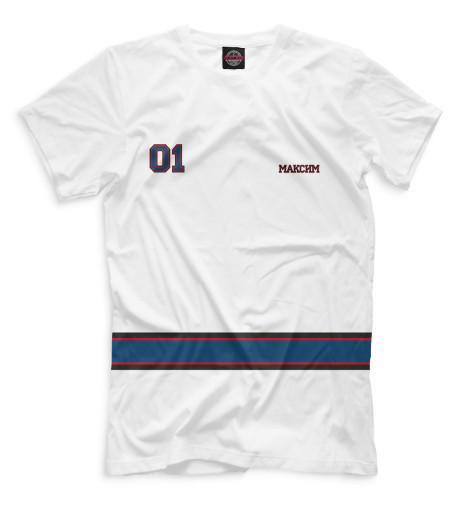 Мужская футболка Хоккеист Максим