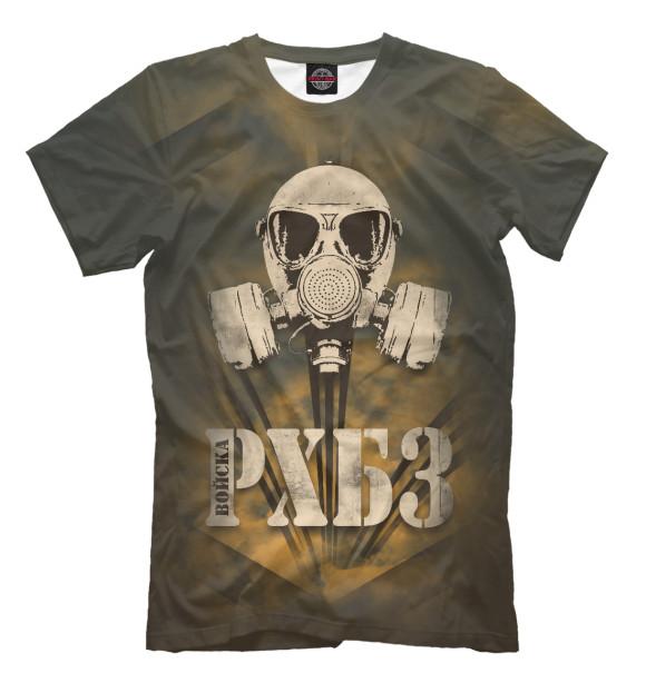 Купить Мужская футболка Войска РХБЗ APD-721039-fut-2