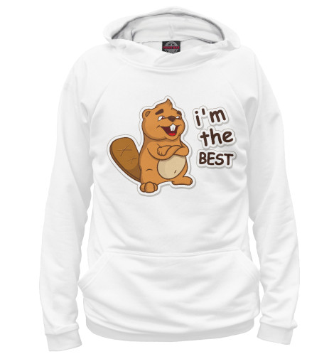 Купить Худи для девочки Бобер Борис APD-299529-hud-1
