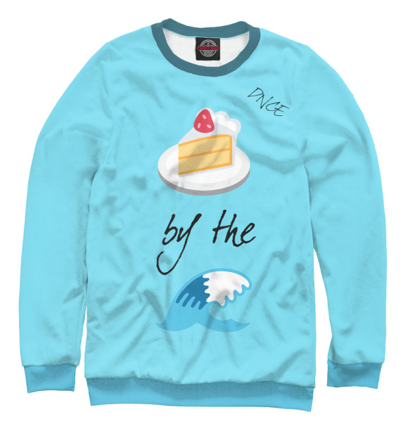 Cake by the Ocean (Blue)