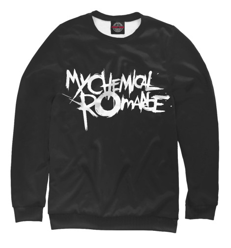 Свитшот Print Bar My Chemical Romance my chemical romance my chemical romance i brought you my bullets you brought me your love