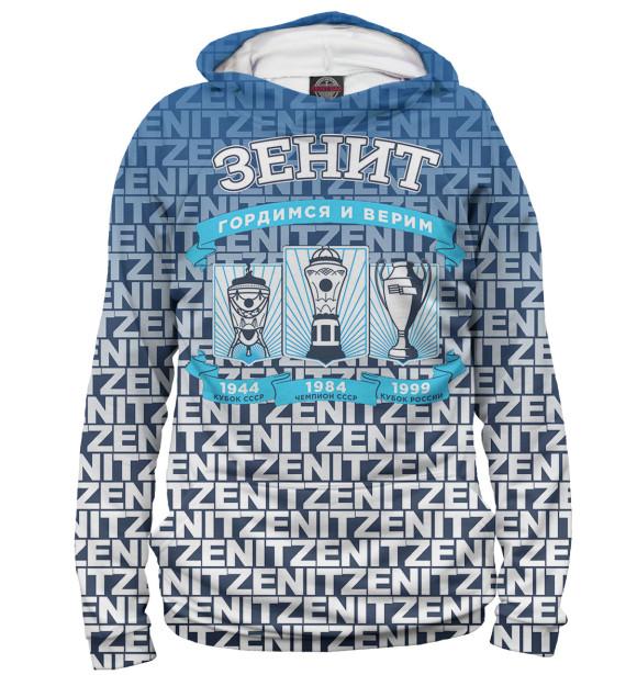 Купить Худи для мальчика Зенит ZNT-422582-hud-2