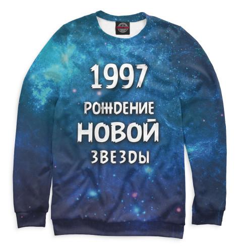 Свитшот Print Bar 1997 — рождение новой звезды пежо 406 1997 года в белорус
