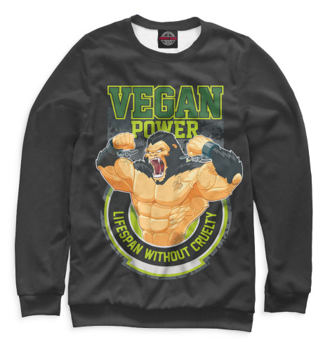 Свитшот Print Bar Vegan Power свитшот print bar go vegan