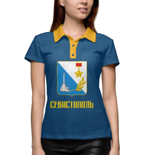 Поло Print Bar Севастополь алезан для суставов купить севастополь
